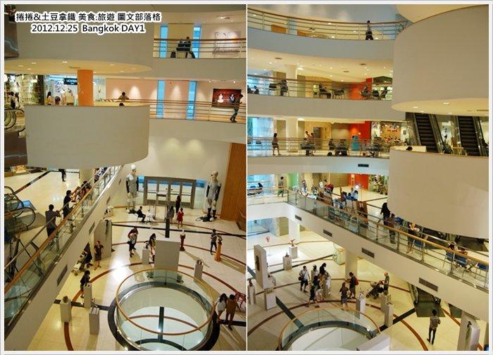 2013年曼谷自由行【曼谷藝術文化中心】8