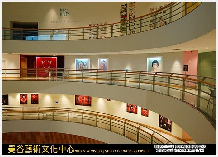 2013年曼谷自由行【曼谷藝術文化中心】9