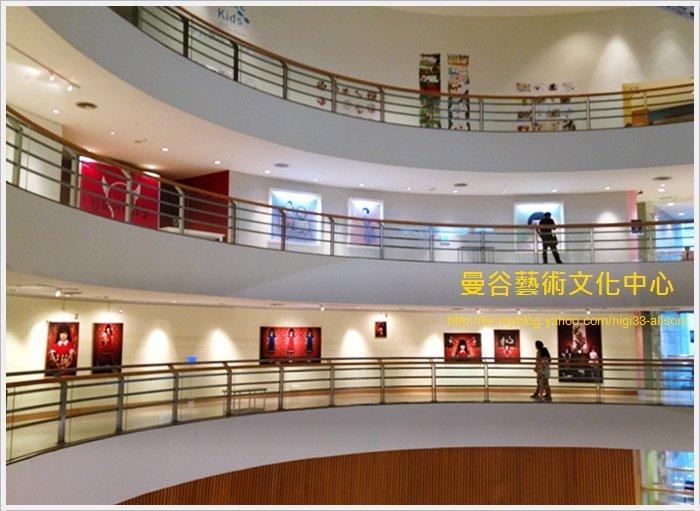 2013年曼谷自由行【曼谷藝術文化中心】10