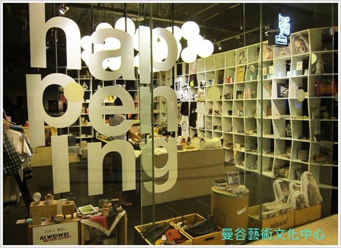 2013年曼谷自由行【曼谷藝術文化中心】11