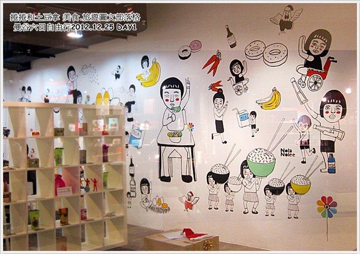 2013年曼谷自由行【曼谷藝術文化中心】15
