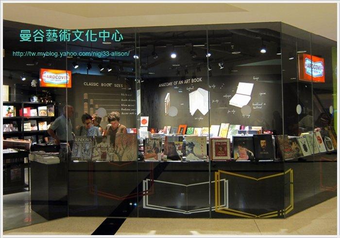 2013年曼谷自由行【曼谷藝術文化中心】18