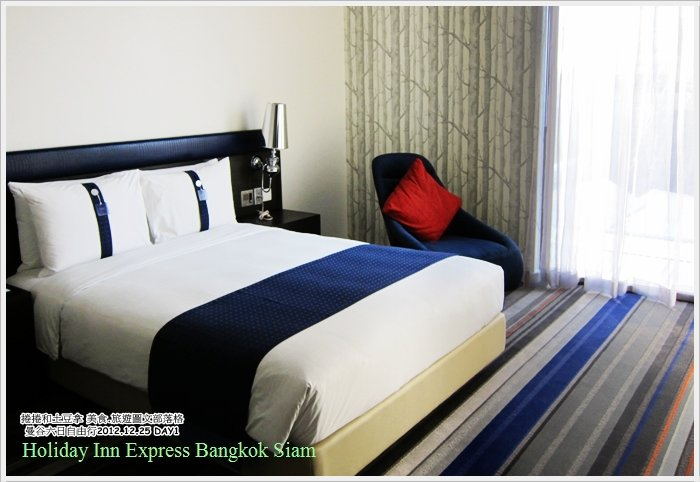 2013曼谷自由行~住宿【Holiday Inn Express Bangkok Siam Hotel】7