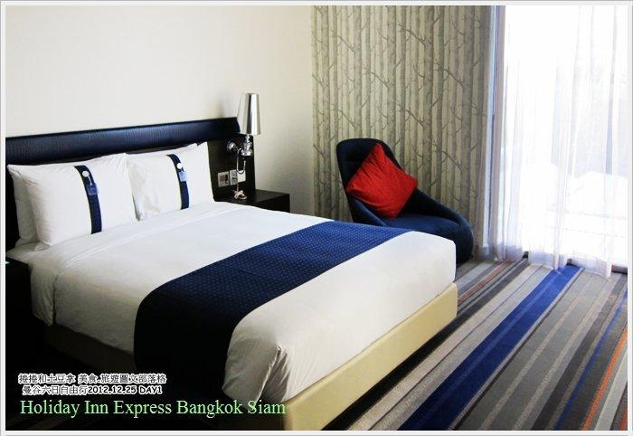 2013曼谷自由行~住宿【Holiday Inn Express Bangkok Siam Hotel】7