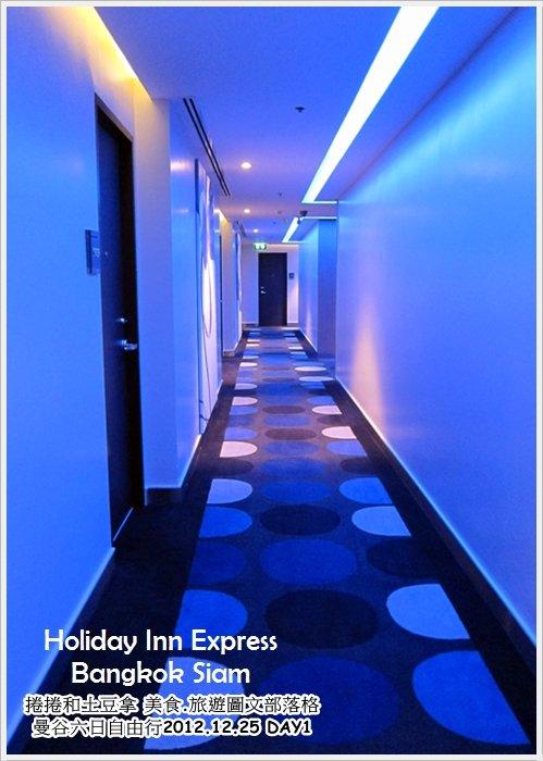 2013曼谷自由行~住宿【Holiday Inn Express Bangkok Siam Hotel】6