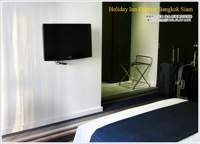 2013曼谷自由行~住宿【Holiday Inn Express Bangkok Siam Hotel】8