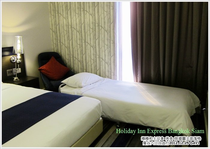 2013曼谷自由行~住宿【Holiday Inn Express Bangkok Siam Hotel】11