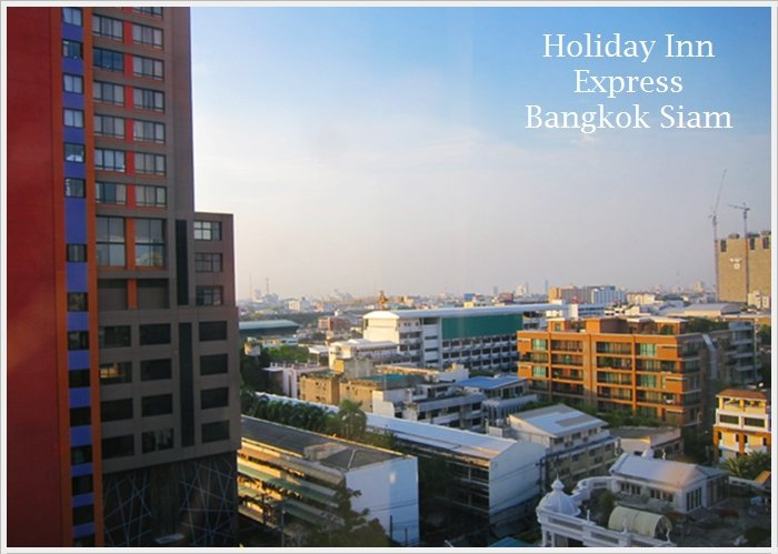 2013曼谷自由行~住宿【Holiday Inn Express Bangkok Siam Hotel】16
