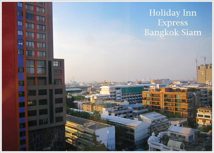 2013曼谷自由行~住宿【Holiday Inn Express Bangkok Siam Hotel】16