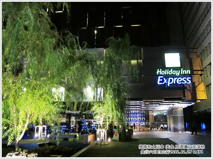 2013曼谷自由行~住宿【Holiday Inn Express Bangkok Siam Hotel】23
