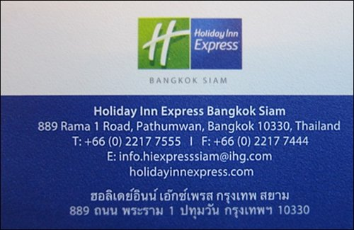 2013曼谷自由行~住宿【Holiday Inn Express Bangkok Siam Hotel】24