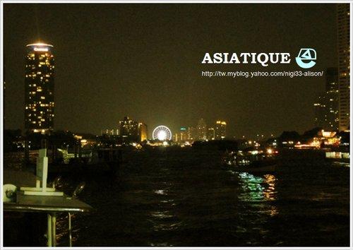 2013曼谷自由行【Asiatique河邊夜市】2