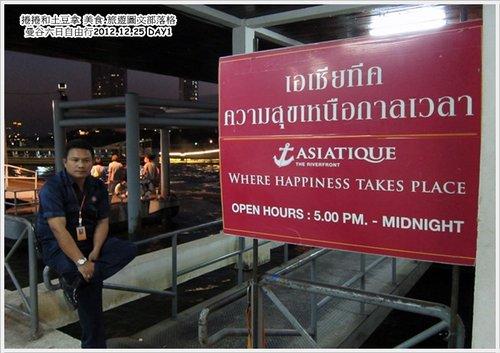 2013曼谷自由行【Asiatique河邊夜市】1