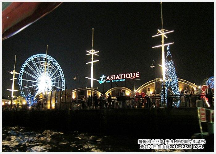 2013曼谷自由行【Asiatique河邊夜市】3
