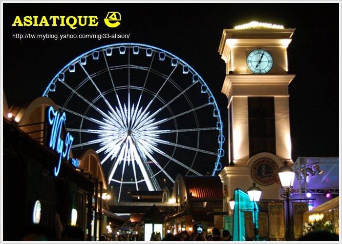 2013曼谷自由行【Asiatique河邊夜市】7
