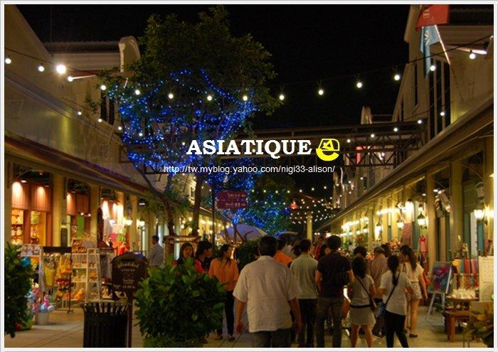 2013曼谷自由行【Asiatique河邊夜市】6
