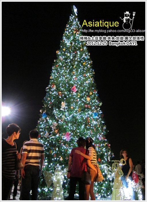 2013曼谷自由行【Asiatique河邊夜市】10