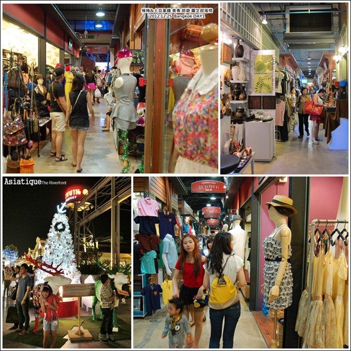 2013曼谷自由行【Asiatique河邊夜市】12