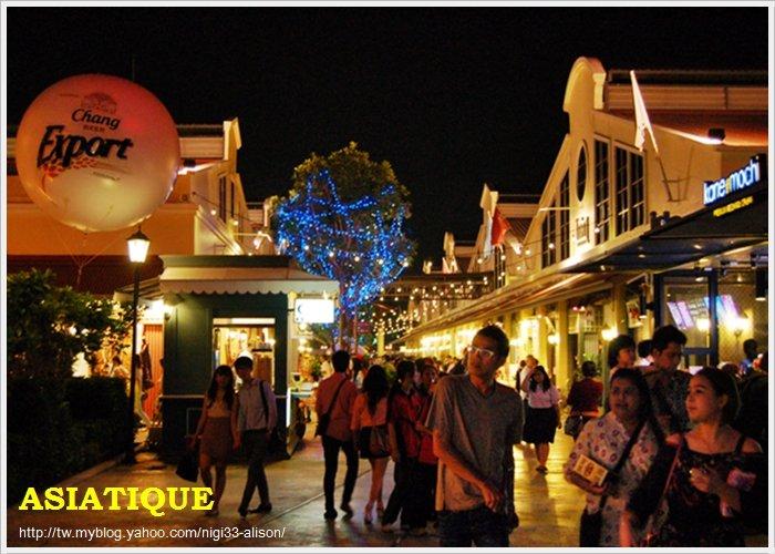 2013曼谷自由行【Asiatique河邊夜市】17