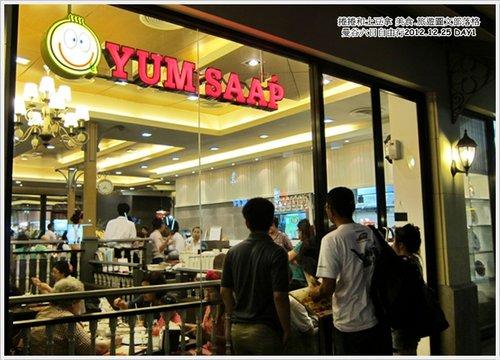 2013曼谷自由行【Asiatique河邊夜市】20