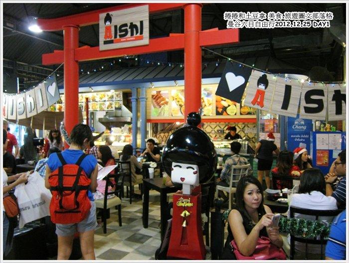2013曼谷自由行【Asiatique河邊夜市】24