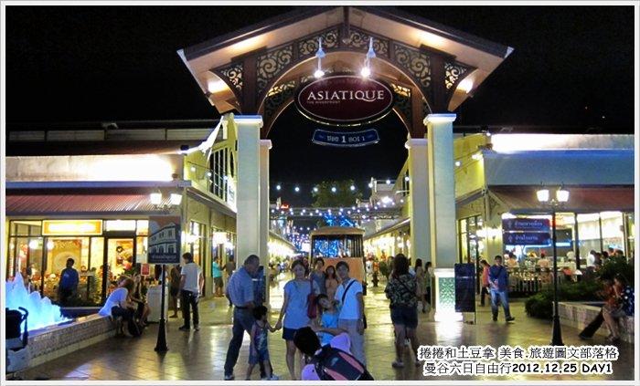 2013曼谷自由行【Asiatique河邊夜市】28