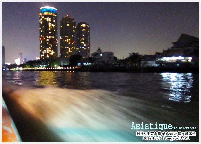 2013曼谷自由行【Asiatique河邊夜市】30