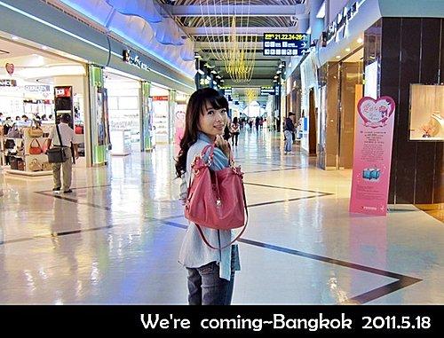 2013曼谷自由行Day 1-18