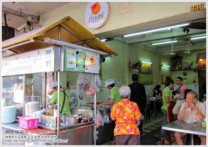 BIG C、水門市場海南雞飯12