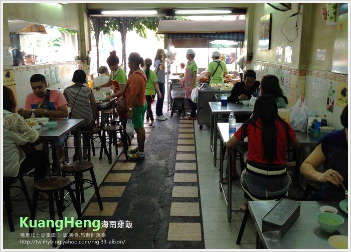 BIG C、水門市場海南雞飯13