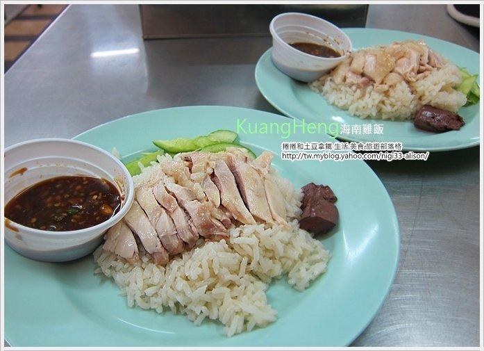 BIG C、水門市場海南雞飯15