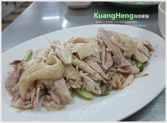 BIG C、水門市場海南雞飯17