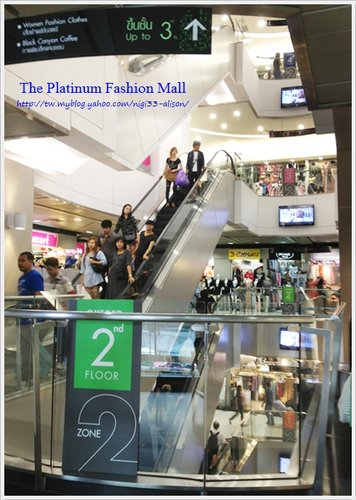 水門市場The Platinum Fashion Mall 13