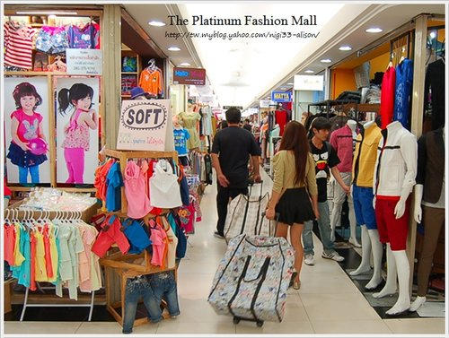 水門市場The Platinum Fashion Mall 16