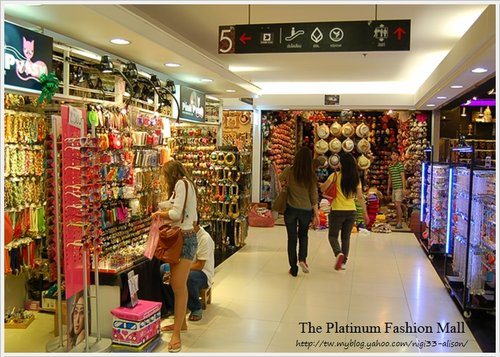 水門市場The Platinum Fashion Mall 20