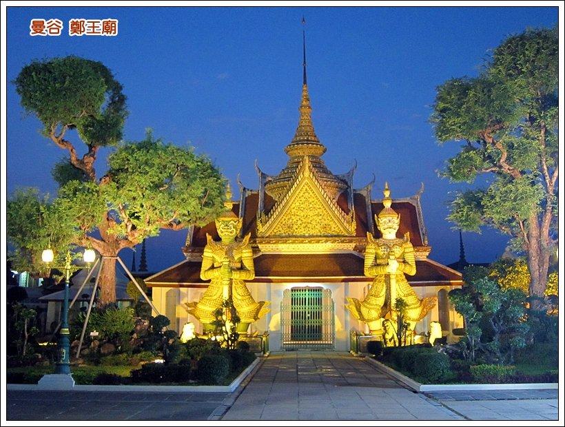 鄭王廟15