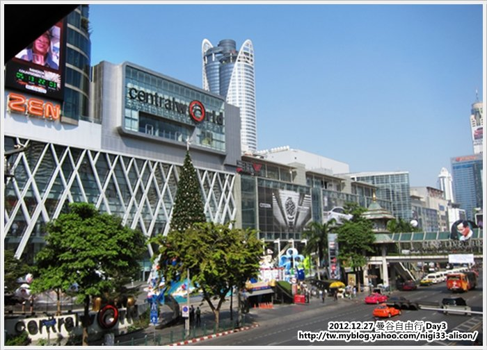 2013曼谷自由行DAY3-6