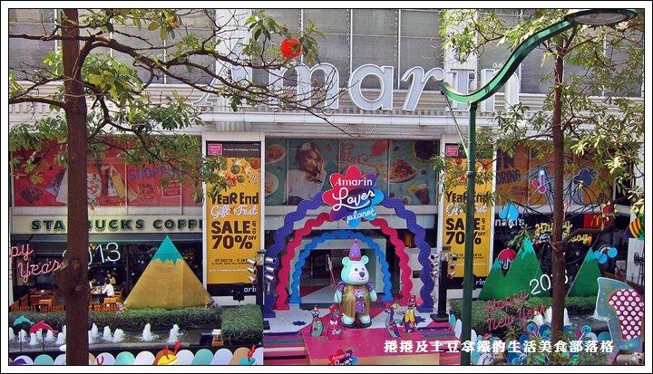 2013曼谷自由行DAY3-8