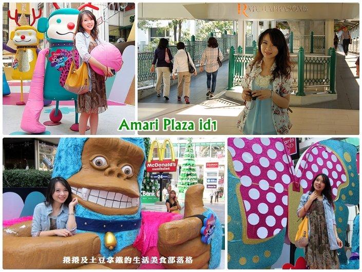 2013曼谷自由行DAY3-13