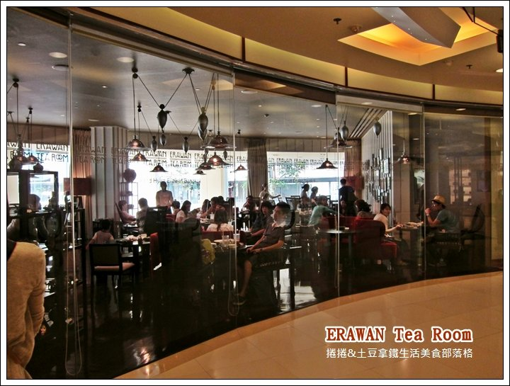 Erawan Tea Room9