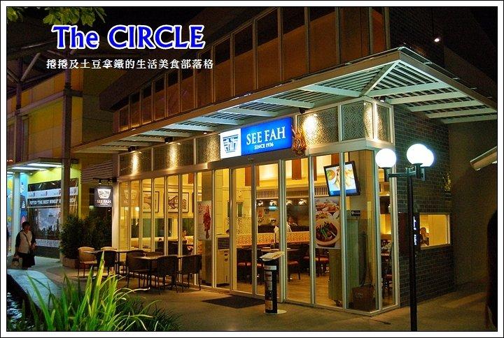 The Circle4