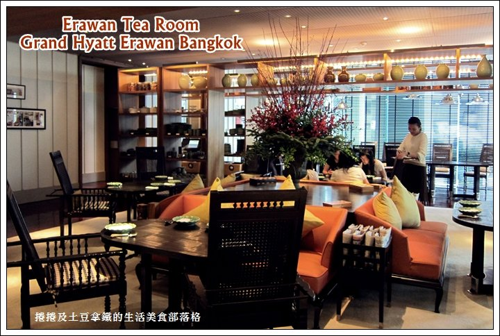 Erawan Tea Room3