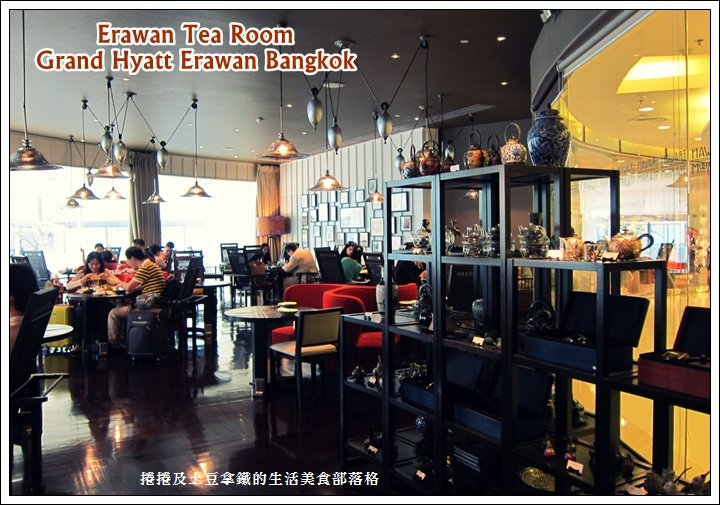 Erawan Tea Room5