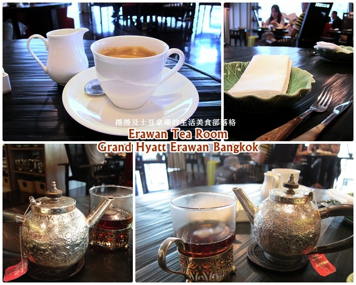 Erawan Tea Room6