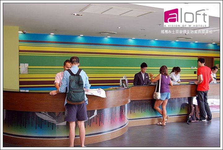 Aloft Bangkok2