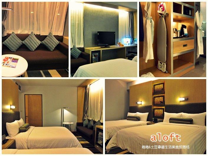 Aloft Bangkok8