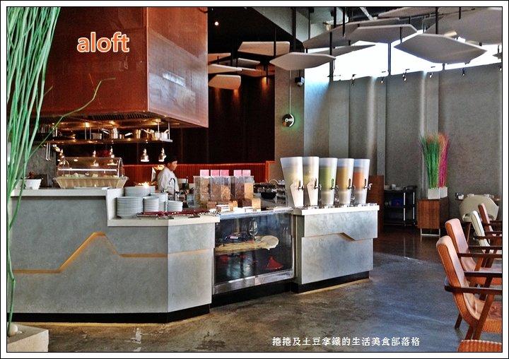 Aloft Bangkok15