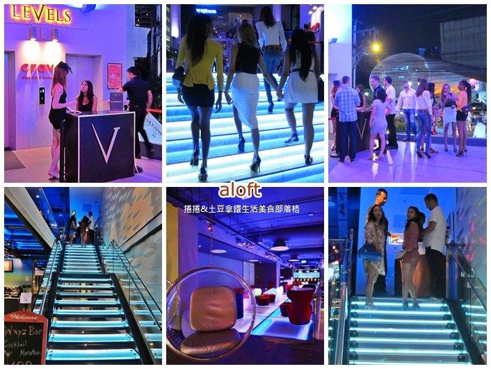 Aloft Bangkok13