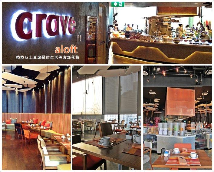 Aloft Bangkok14