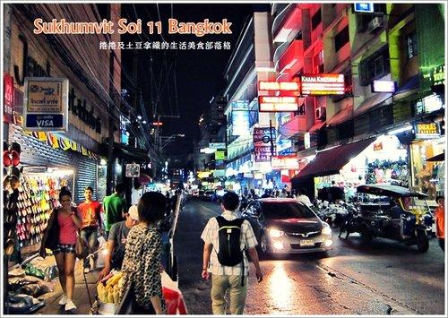 蘇坤蔚11巷